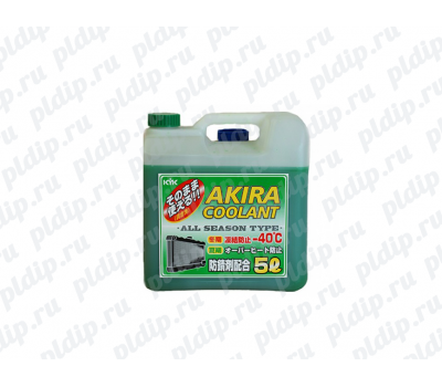 Купить Антифриз зеленый 5л, KYK Akira coolant -40 С