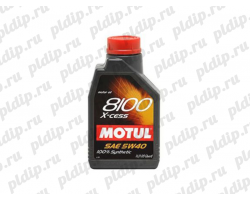 Motul 8100 X-clean 5W40 1L (1л)
