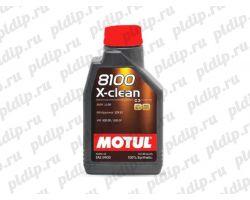 Motul 8100 X-clean 5W30 1L (1л)