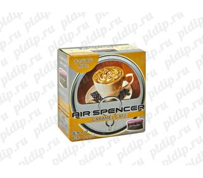 Купить Ароматизатор Eikosha Air Spencer | Аромат CARAMEL CAFE - Карамель и Кофе А-75