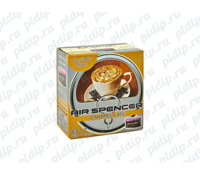 Купить Ароматизатор Eikosha Air Spencer   Аромат CARAMEL CAFE - Карамель и Кофе А-75