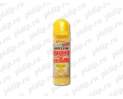 Шарики в пепельницу Smoclean, аромат Лимон (Lemon) 330ml, Kangaroo