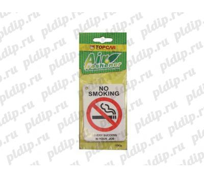 """Купить Ароматизатор """"Не курить!"""""""