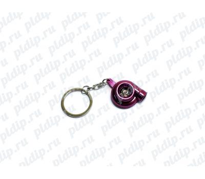 Купить Брелок Турбина Purple(Фиолетовый)