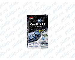 Полироль-покрытие для пластика фар Soft99 Light One, 50 мл