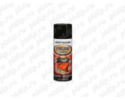 Rust Oleum Specialty Engine Black (Черная)