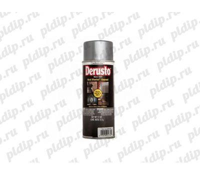 Купить Derusto термостойкая эмаль Алюминий (Серый)