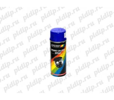 Купить Motip brake caliper spray Blue(синий)