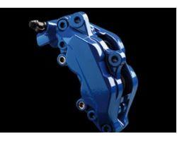 Motip brake caliper spray Blue(синий)