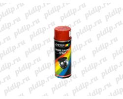 Motip brake caliper spray Red (красный)
