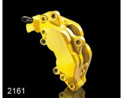 Motip brake caliper spray Yellow (желтый)