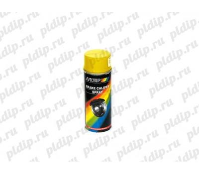 Купить Motip brake caliper spray Yellow (желтый)