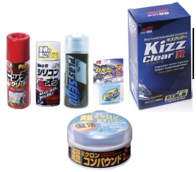 Купить Набор для маскировки царапин и поднятия цвета на базе Kizz
