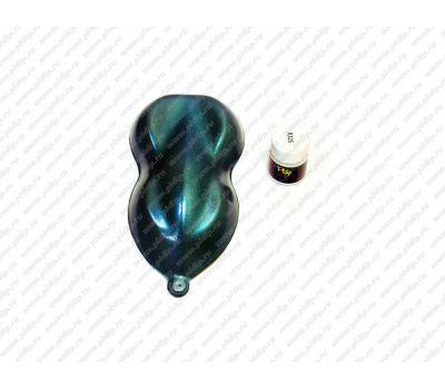 Купить Пигмент бирюза Turquoise К325 для Plasti Dip