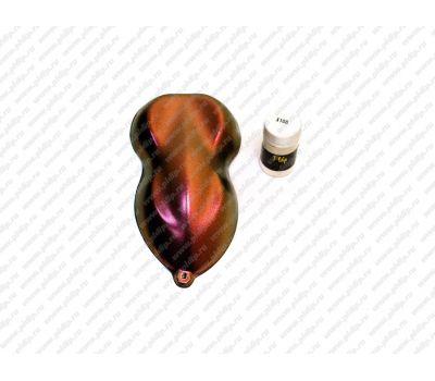 Купить Пигмент хамелеон Royal Twinkle X108 для Plasti Dip
