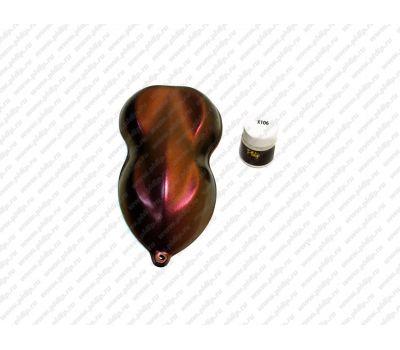 Купить Пигмент хамелеон Royal Damask X106 для Plasti Dip
