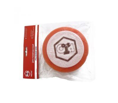 Купить Диск полировочный Pro.sto 150x30мм Orange - среднежесткий