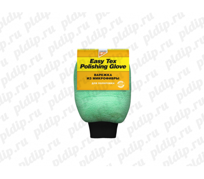 Купить Easy Tex Multi-polishing glove - Варежка для полировки