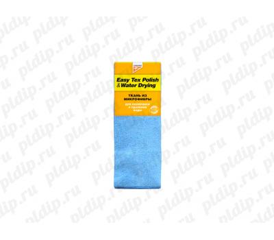 Купить ANGOORO Easy Tex Polish,water-drying - Ткань водопоглощающая + для полировки