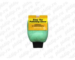 Easy Tex Multi-polishing glove - Варежка для полировки