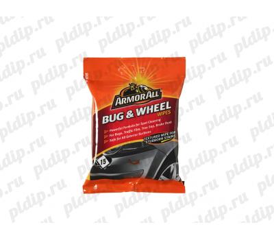 Купить Салфетки для очистки следов насекомых и дисков ArmoAll