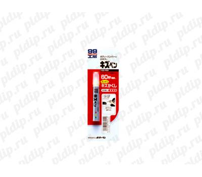 Купить Краска-карандаш для заделки царапин Soft99 KIZU PEN белый перламутр