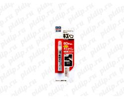 Краска-карандаш для заделки царапин Soft99 KIZU PEN черный