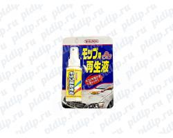 Willson Пропитка для щеток предназначенных для удаления пыли с кузова автомобиля