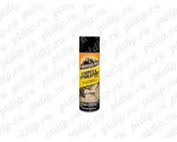 Очиститель и защита кожи салона (гель) ArmorAll