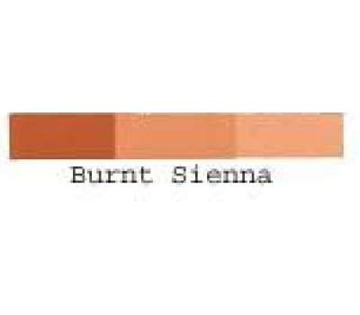 Купить Колер для Plasti Dip Burnt Sienna