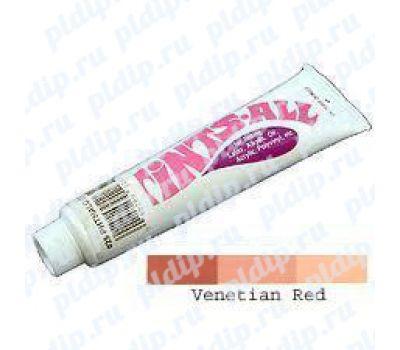 Купить Колер для Plasti Dip Venetian red