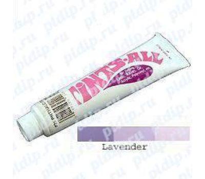 Купить Колер Lavender