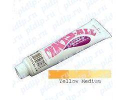Колер для Plasti Dip Yellow medium