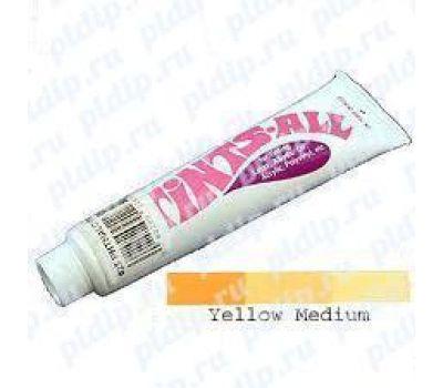 Купить Колер для Plasti Dip Yellow medium