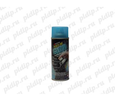 Купить Жидкая резина Plasti Dip spray Glow In the Dark Can - Blue DYC