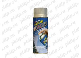Plasti Dip spray | Серебряный (Silver Metalizer)