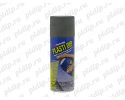 Plasti Dip spray | Серый (Gunmetal grey)