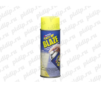 Купить Жидкая резина Plasti Dip spray | Желтый (Blaze Yellow)