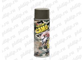 Жидкая резина Plasti Dip spray | Камуфляж: зеленый (Camo green)