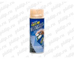 Plasti Dip spray | Золотой (Gold Metalizer)