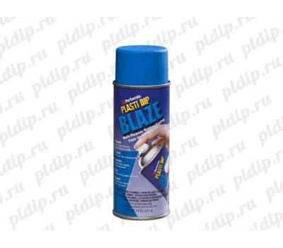 Купить Жидкая резина Plasti Dip spray | Голубой (Blaze Blue)
