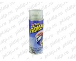 Plasti Dip Primer Spray