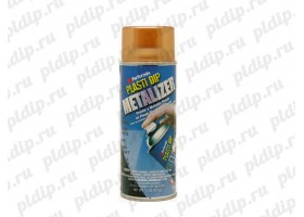Plasti Dip spray | Медь (Сoper)