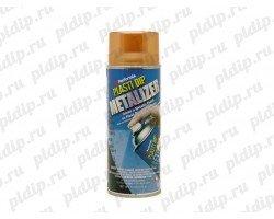 Plasti Dip spray Coper Metalizer жидкая резина медный глянцевый спрей