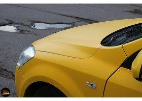 Жидкая резина Plasti Dip 5L | Желтый (Yellow)